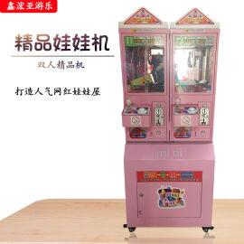 双人精品机娃娃机五金豪华商用扫码投币抓娃娃机