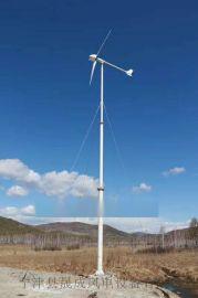 晟成沈阳5千瓦森林防火用风力发电机 演示系统设计