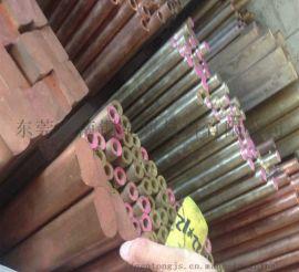 H62无铅环保黄铜棒 H59国标黄铜棒 黄铜管