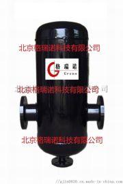 波纹板汽水分离器