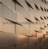 金属带孔墙体围挡外墙装饰冲孔板安平兴博厂家直销