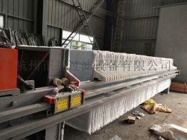 杭州正基过滤设备有限公司
