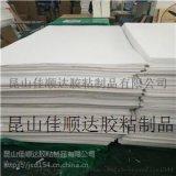 杭州EVA内衬缓冲垫,eva泡棉内衬密封盒镂铣加工