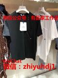 原單Moncler蒙口T恤一手貨源代工廠直銷