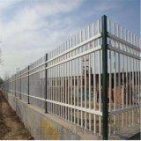 圍牆護欄柵欄、鋅鋼圍牆護欄、圍牆護欄顏色