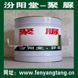 抗酸彈性聚脲防腐塗料,聚脲