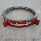 电动葫芦导绳器  10T钢筋铸钢开口型导绳器