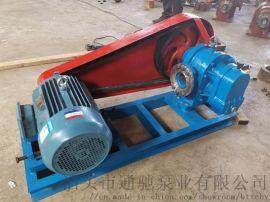 厂家直销通驰牌LC罗茨泵高粘度转子泵