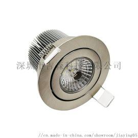 灯具外壳COB筒灯配件