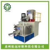 SHR200L高速混合机,饲料高速混合机,高速搅拌机