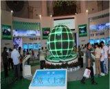 2019中國(西部)國際環保產業博覽會