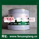 氰凝PA105防水涂料,氰凝PA105涂料生产厂家
