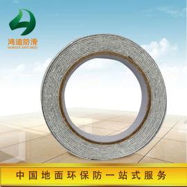 鸿迪地面防滑胶带-划时代的地面防滑产品