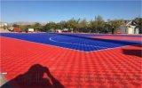 太原廣靈縣籃球場懸浮地板山西拼裝地板廠家供應