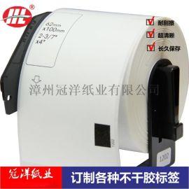 DK-11202兄弟标签不干胶热敏纸 打印纸标签