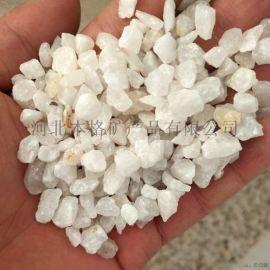 3-5mm纯白石英砂滤料 高白石英砂