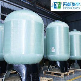 锅炉用玻璃钢软化罐 2165FRP树脂罐