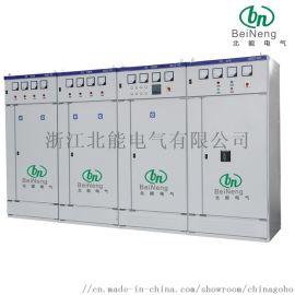 GGD型低压开关柜