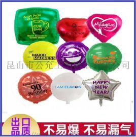 鋁膜氣球,廣告氣球定制