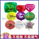 铝膜气球,广告气球定制
