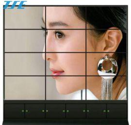 55寸LG3.5mm500亮度高清液晶拼接屏