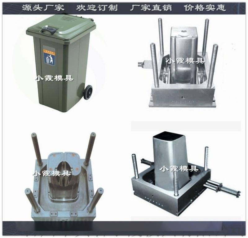 浙江注塑模具实力厂家注塑脚踏垃圾桶模具放心的