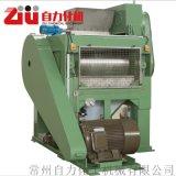 常州自力SYD液压二(四)辊不锈钢研磨机