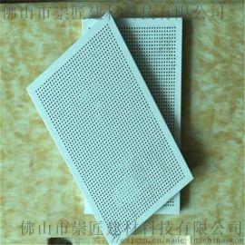 竹皮蜂窝铝板生产厂家 碳蜂窝铝板厂