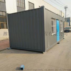 集装箱专业生产低价 出售