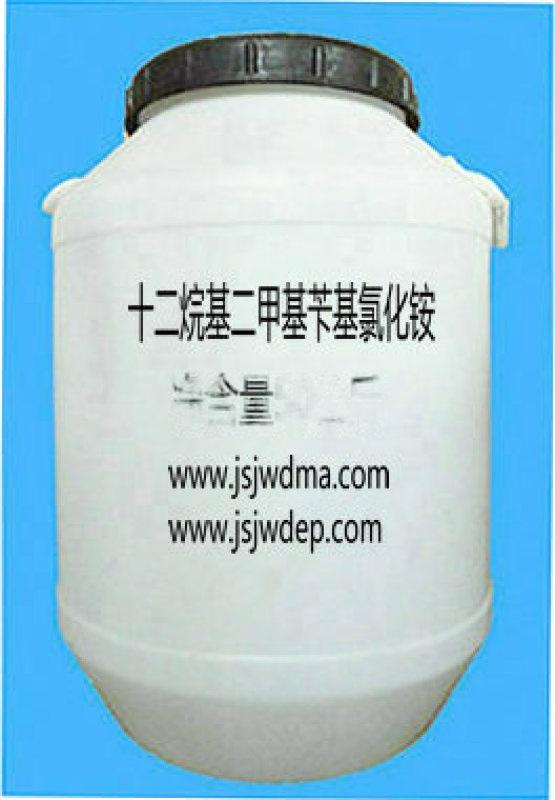 廠家供應十二烷基二甲基苄基氯化銨