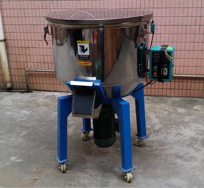 瑞朗RLM-200搅拌机 ,干粉搅拌机