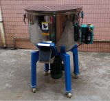 瑞朗RLM-200攪拌機 ,乾粉攪拌機