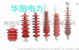 電氣化鐵路複合絕緣子FQBJ-25/8