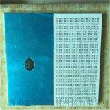 惠州 穿孔鋁蜂巢板訂做 外牆衝孔蜂窩板裝飾