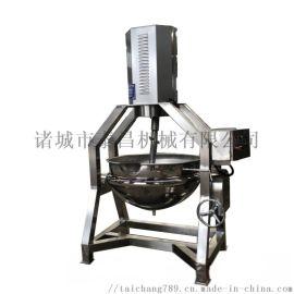 火锅底料搅拌炒锅,豆瓣酱行星搅拌夹层锅