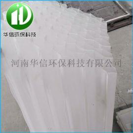斜管填料支架/PP蜂窩斜管填料/沉澱池蜂窩斜管填料