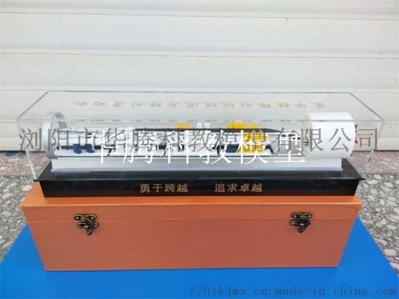 湖南模型公司供应盾构机礼品模型