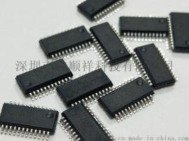 华润矽威 电PT6005