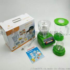 厂家直销多功能果汁机 全自动家用料理机