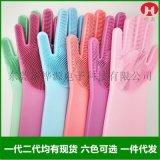 矽膠洗碗手套 家用防燙魔術清潔手套大量現貨