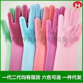 硅胶洗碗手套 家用防烫魔术清洁手套大量现货