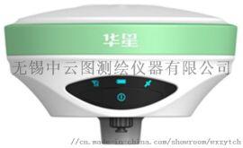 中海达华星A12 GPS RTK测量系统江苏总代理