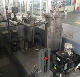 鋁管清洗機雜質過濾裝置