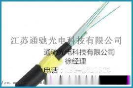 ADSS光缆厂家直销全介质自承式光缆