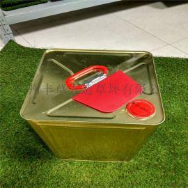 人造草坪足球高尔夫球场铺设假草坪合成树脂专用胶水