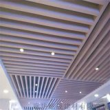 方通装饰吊顶厂家直销 白色铝方通天花吊顶