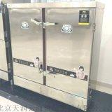 美廚24盤蒸飯車MCKZ-H24雙門電蒸飯櫃