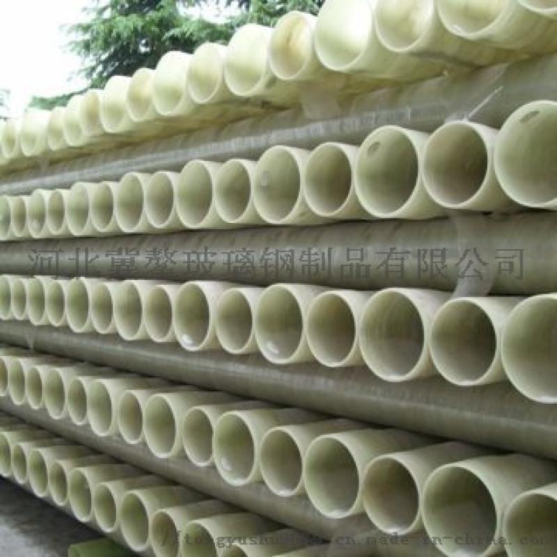厂家直销各种规格的玻璃钢电缆套管穿线管电力管