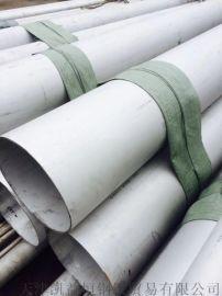 镇江2520不锈钢管 2520不锈钢无缝钢管规格