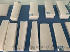 管道耐磨衬片 氧化铝耐磨陶瓷衬板